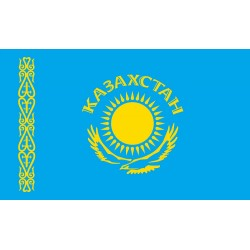 Art.: 12125 Kasachstan...